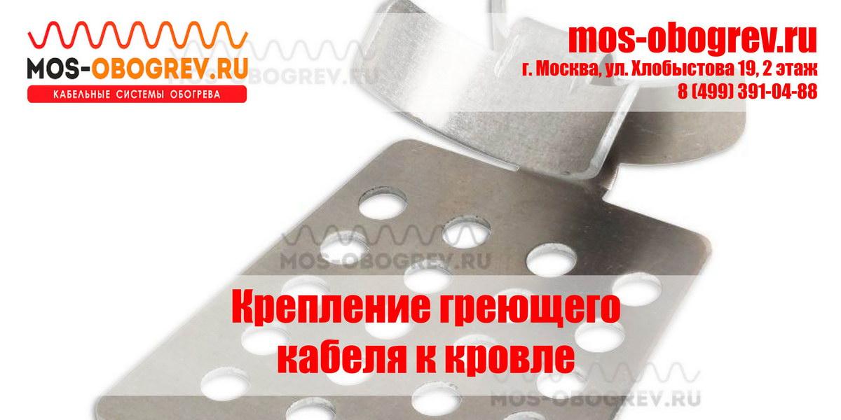 Крепление греющего кабеля к трубе | Mos-Obogrev.ru